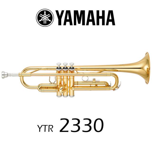 yamaha YTR 2330